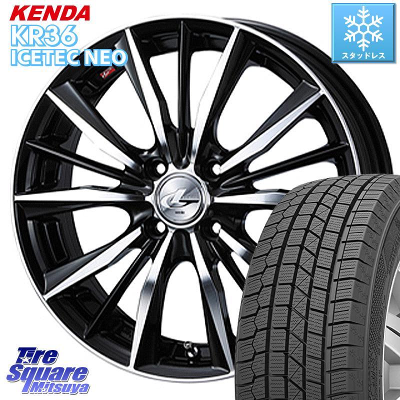 KENDA ICETEC NEO KR36 2020年製 ケンダ スタッドレスタイヤ 215/45R17 WEDS 33256 レオニス VX ウェッズ Leonis ホイールセット 17インチ 17 X 7.0J +45 4穴 100