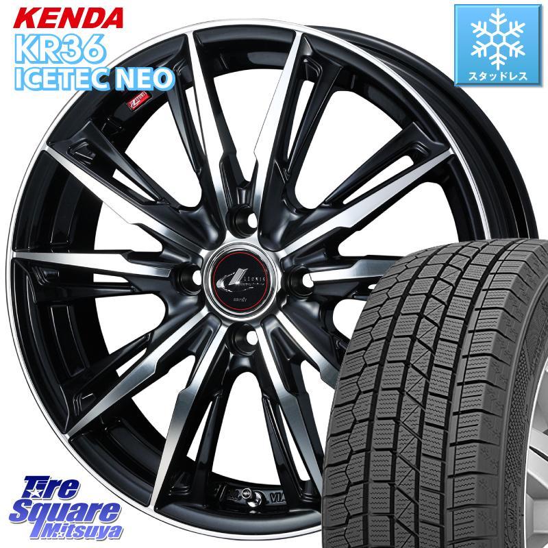 KENDA ICETEC NEO KR36 2020年製 ケンダ スタッドレスタイヤ 205/45R17 WEDS LEONIS レオニス GX ウェッズ ホイールセット 17インチ 17 X 6.5J +42 4穴 100