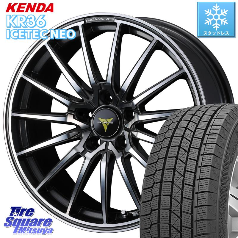 KENDA ICETEC NEO KR36 2020年製 ケンダ スタッドレスタイヤ 235/55R18 WEDS NOVARIS ノヴァリス BEONDE FL ホイール セット 18インチ 18 X 8.0J +42 5穴 114.3