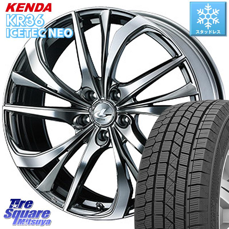 KENDA ICETEC NEO KR36 2020年製 ケンダ スタッドレスタイヤ 205/45R17 WEDS ウェッズ Leonis レオニス TE ホイールセット 17インチ 17 X 7.0J +53 5穴 114.3