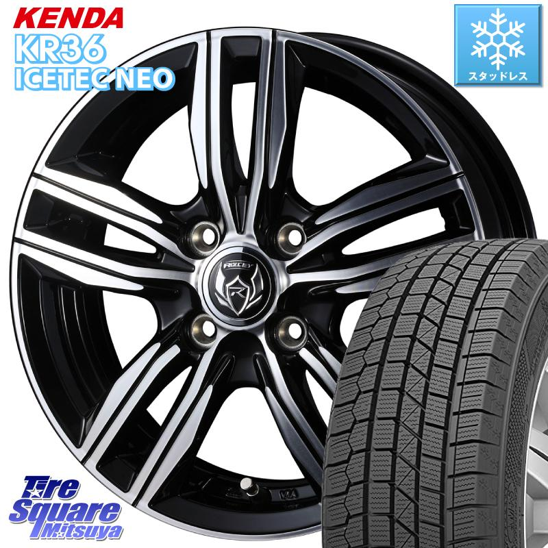 KENDA ICETEC NEO KR36 2020年製 ケンダ スタッドレスタイヤ 175/65R14 WEDS ウェッズ ライツレー RIZLEY DS ホイールセット 14インチ 14 X 5.5J +38 4穴 100