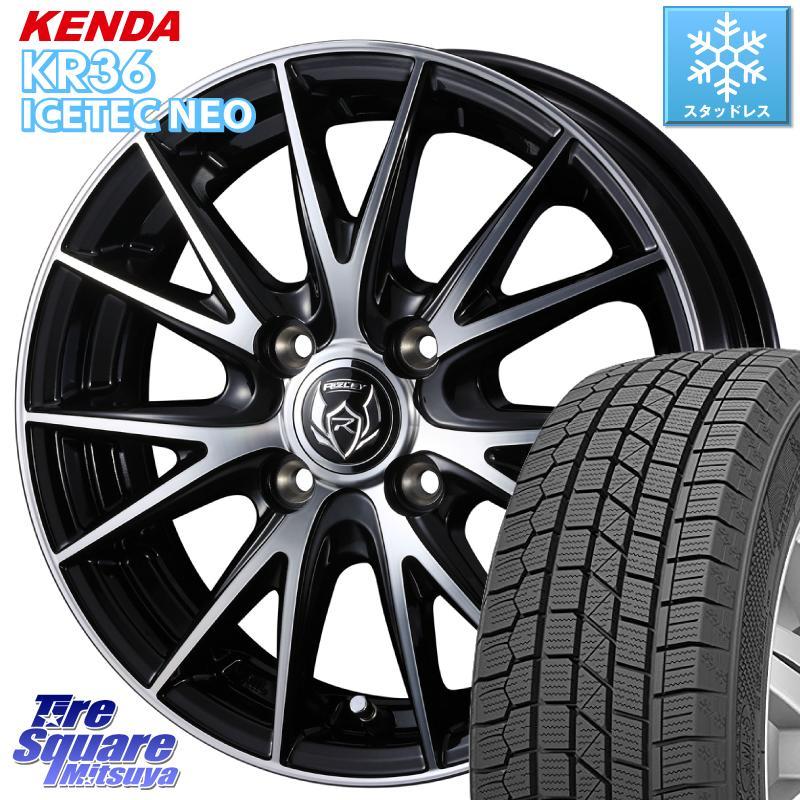 KENDA ICETEC NEO KR36 2020年製 ケンダ スタッドレスタイヤ 155/65R13 WEDS ウェッズ ライツレー RIZLEY VS ホイールセット 13インチ 13 X 4.0J +45 4穴 100
