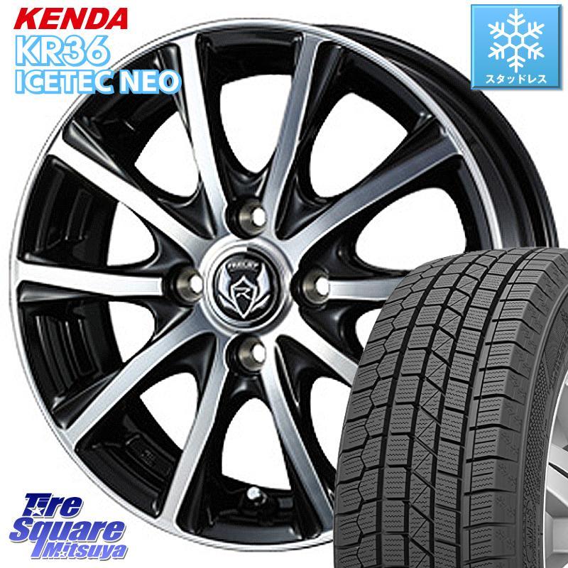 KENDA ICETEC NEO KR36 2020年製 ケンダ スタッドレスタイヤ 155/65R13 WEDS 37459 ウェッズ RIZLEY ライツレー ZM ホイールセット 13インチ 13 X 4.0J +45 4穴 100