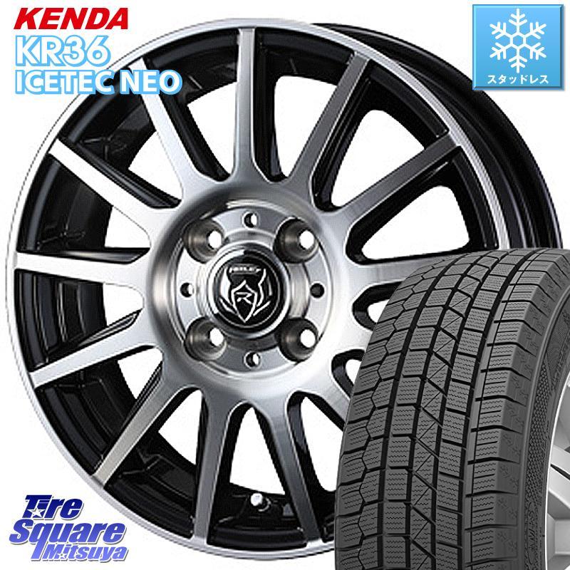 KENDA ICETEC NEO KR36 2020年製 ケンダ スタッドレスタイヤ 155/65R13 WEDS ライツレー KG ウェッズ RIZLEY ホイールセット 13インチ 13 X 4.0J +45 4穴 100