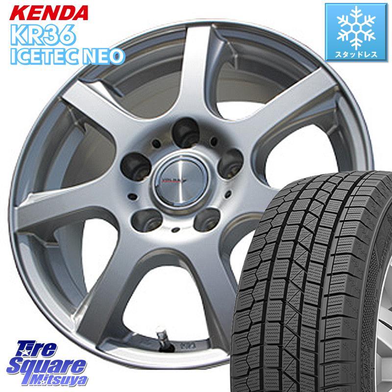 KENDA ICETEC NEO KR36 2020年製 ケンダ スタッドレスタイヤ 185/65R15 WEDS 38394 ヴォルガ7 【在庫】ホイールセット 15インチ 15 X 6.0J +53 5穴 114.3