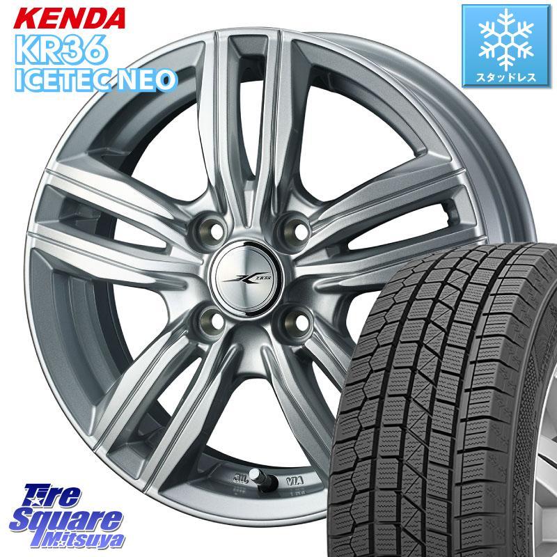 KENDA ICETEC NEO KR36 2020年製 ケンダ スタッドレスタイヤ 165/70R14 WEDS 39117 ジョーカースクリュー ホイールセット 14インチ 14 X 5.0J +39 4穴 100