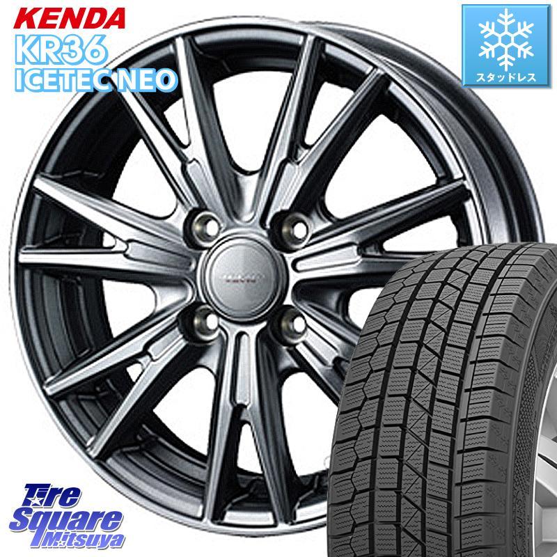 KENDA ICETEC NEO KR36 2020年製 ケンダ スタッドレスタイヤ 165/55R14 WEDS 37557 ウェッズ ヴェルヴァ KEVIN(ケビン) ホイールセット 14インチ 14 X 4.5J +45 4穴 100