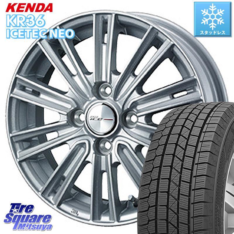 KENDA ICETEC NEO KR36 2020年製 ケンダ スタッドレスタイヤ 175/65R15 WEDS 36560 ジョーカーアイス ホイールセット 15インチ 15 X 5.5J +50 4穴 100