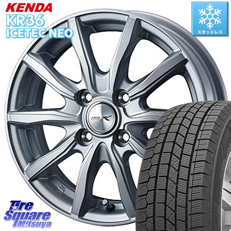 KENDA ICETEC NEO KR36 2020年製 ケンダ スタッドレスタイヤ 165/55R14 WEDS ジョーカーシェイク ホイールセット 14インチ 14 X 4.5J +45 4穴 100