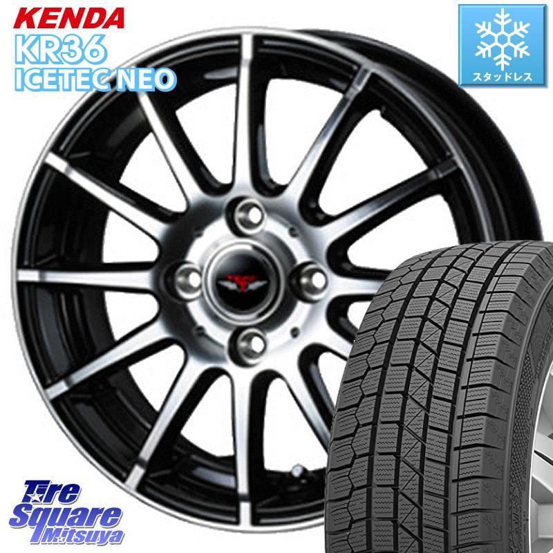 KENDA ICETEC NEO KR36 2020年製 ケンダ スタッドレスタイヤ 155/80R13 WEDS 37118 ウェッズ テッドトリック ホイールセット 13インチ 13 X 4.0J +45 4穴 100