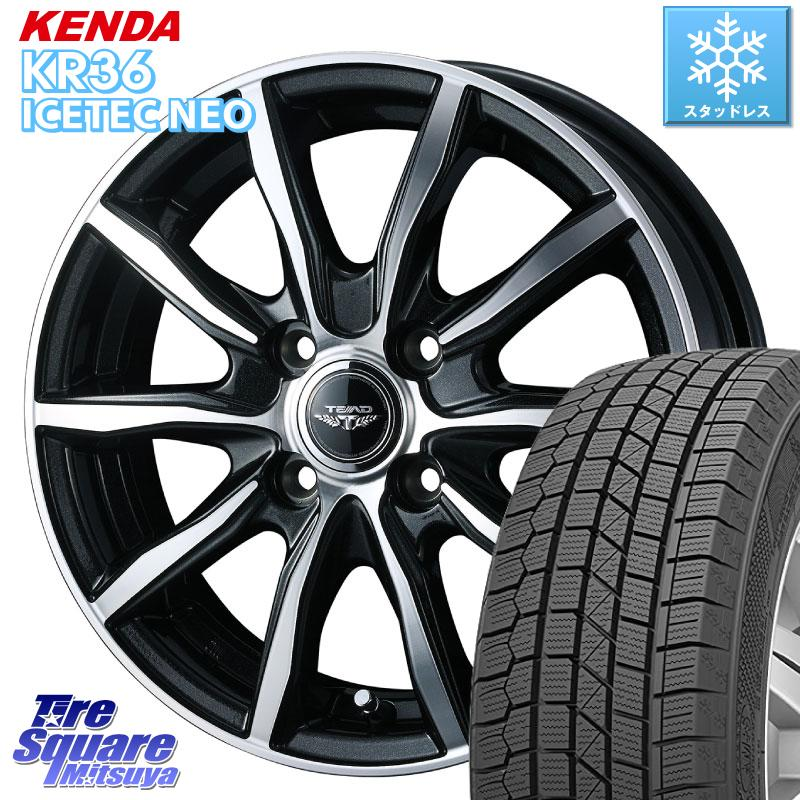KENDA ICETEC NEO KR36 2020年製 ケンダ スタッドレスタイヤ 155/65R14 WEDS 38948 ウェッズ テッド スウィング ホイールセット 14インチ 14 X 4.5J +45 4穴 100