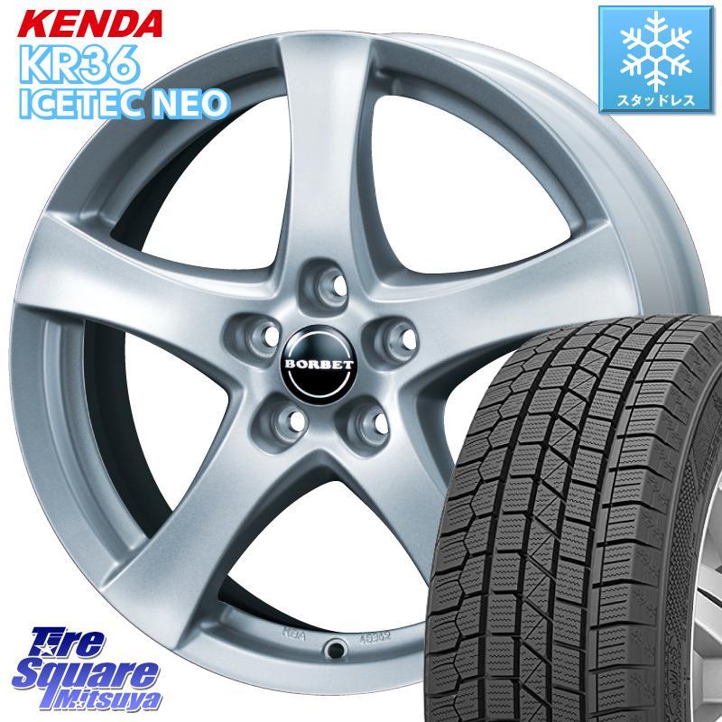 KENDA ICETEC NEO KR36 2020年製 ケンダ スタッドレスタイヤ 205/55R16 BORBET type F ボルベット ホイールセット 16インチ 16 X 6.5J(AO) +38 5穴 112