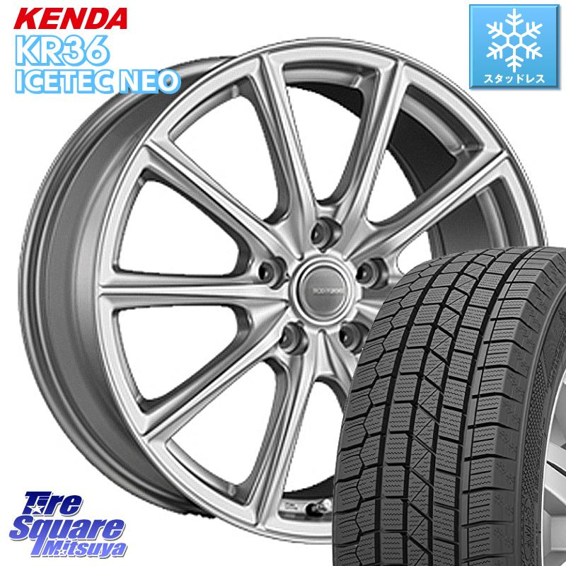 エスティマ KENDA ICETEC NEO KR36 2020年製 ケンダ スタッドレスタイヤ 235/50R18 ブリヂストン エコフォルム SE-15 平座仕様(トヨタ車専用) ホイールセット 18インチ 18 X 8.0J +45 5穴 114.3