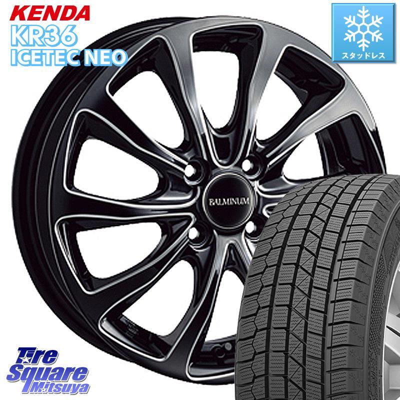 【8/25は最大21倍】 KENDA ICETEC NEO KR36 2020年製 ケンダ スタッドレスタイヤ 155/65R14 ブリヂストン BALMINUM バルミナ T10 ホイールセット 14 X 4.5J +45 4穴 100
