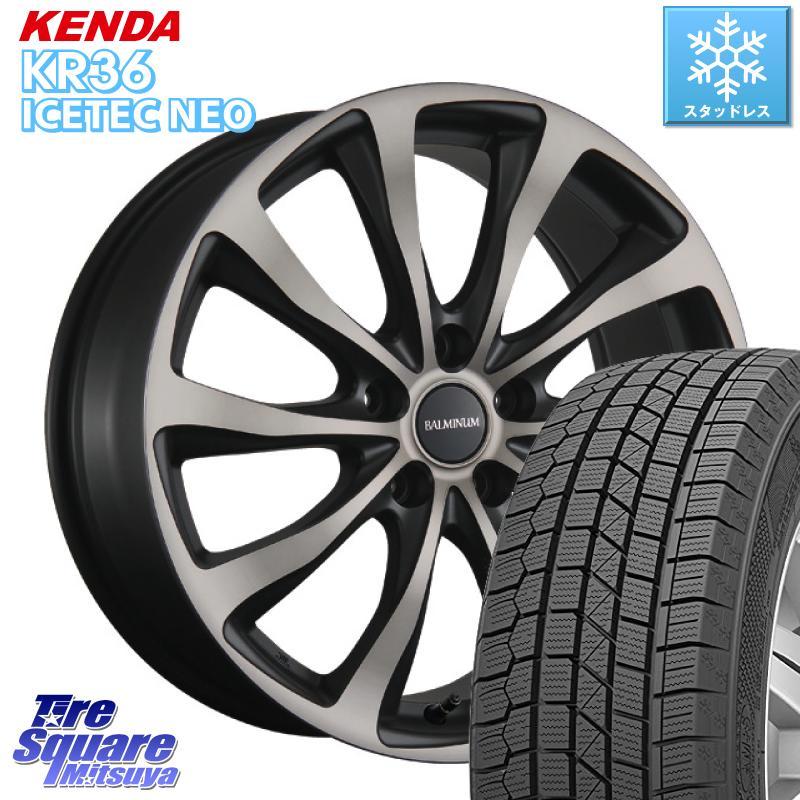 8 20はお盆明け初売りセール MAZDA3 KENDA ICETEC NEO KR36 2020年製 ケンダ スタッドレスタイヤ 205 60R16 ブリヂストン BALMINUM バルミナ T10 アルミホイールセット 16インチ 16 X 6.5J