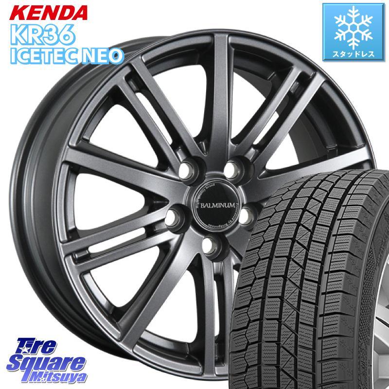 アルファード KENDA ICETEC NEO KR36 2020年製 ケンダ スタッドレスタイヤ 235/50R18 ブリヂストン BALMINUM バルミナ BR10 アルミホイール セット 18インチ 18 X 7.5J +42 5穴 114.3