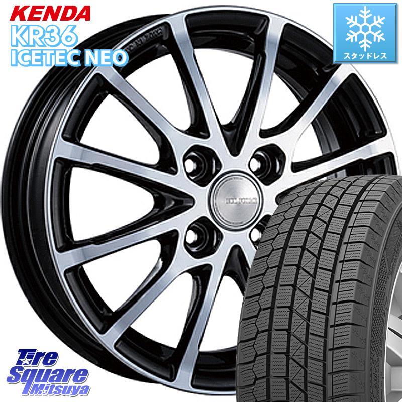8 20はお盆明け初売りセール KENDA ICETEC NEO KR36 2019年製 特価 ケンダ スタッドレスタイヤ 195 60R15 ブリヂストン ECOFORM エコフォルム CRS 171 ホイールセット 15インチ 15 X 6.0J 45