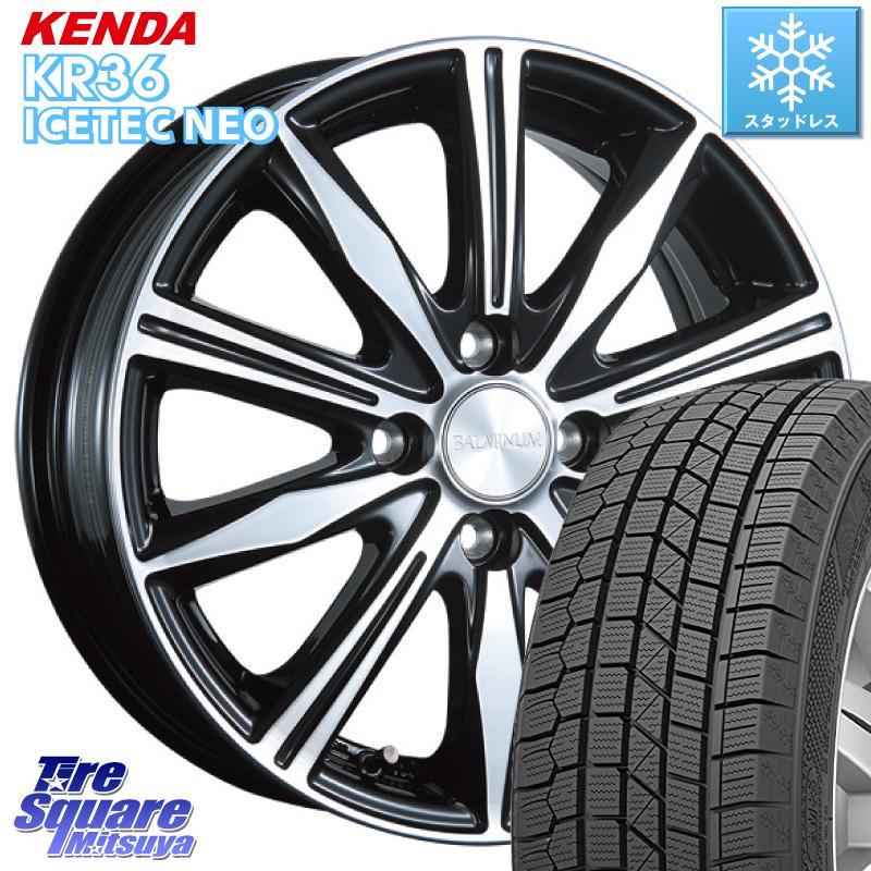 【8/20はお盆明け初売りセール】 KENDA ICETEC NEO KR36 2020年製 ケンダ スタッドレスタイヤ 145/80R13 ブリヂストン BALMINUM バルミナ K10 ホイールセット 13 X 4.0J +45 4穴 100