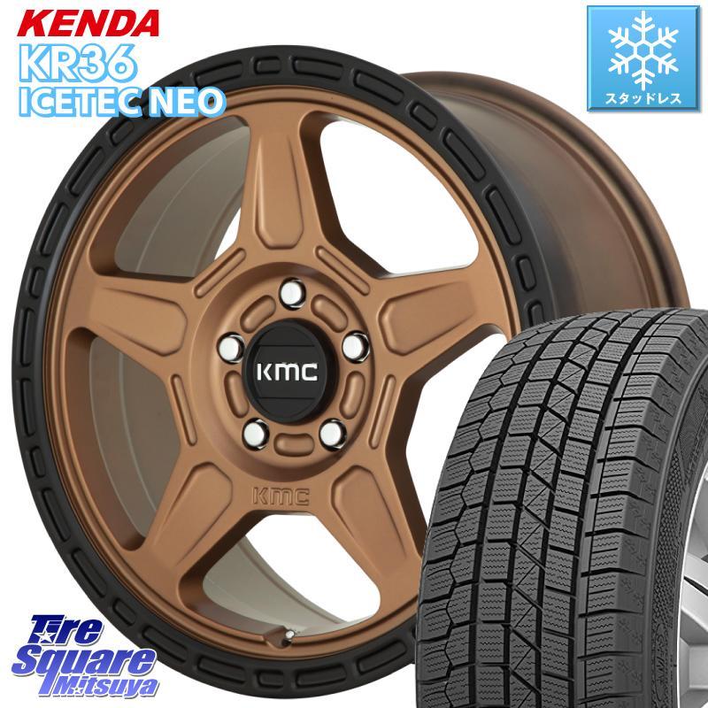 KENDA ICETEC NEO KR36 2020年製 ケンダ スタッドレスタイヤ 215/65R16 KMC KM721 ALPINE ホイール セット 16インチ 専用Nut別売 16 X 7.5J(US) +30 5穴 110