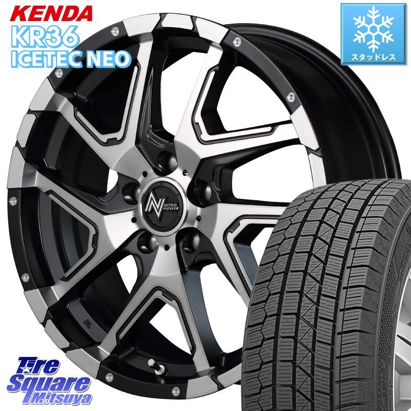 【8/20はお盆明け初売りセール】 KENDA ICETEC NEO KR36 2020年製 ケンダ スタッドレスタイヤ 225/55R16 MANARAY NITRO POWER DERINGER デリンジャー ホイールセット 16インチ 16 X 7.0J +40 5穴 114.3