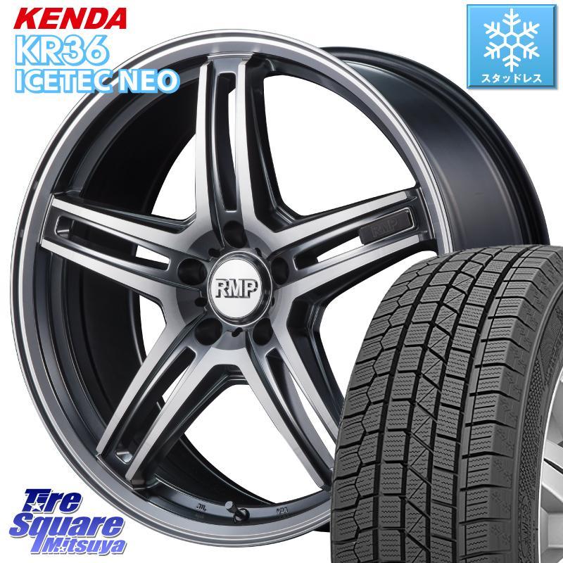 KENDA ICETEC NEO KR36 2020年製 ケンダ スタッドレスタイヤ 205/55R17 MANARAY RMP 520F ホイールセット 17インチ 17 X 7.0J +48 5穴 114.3