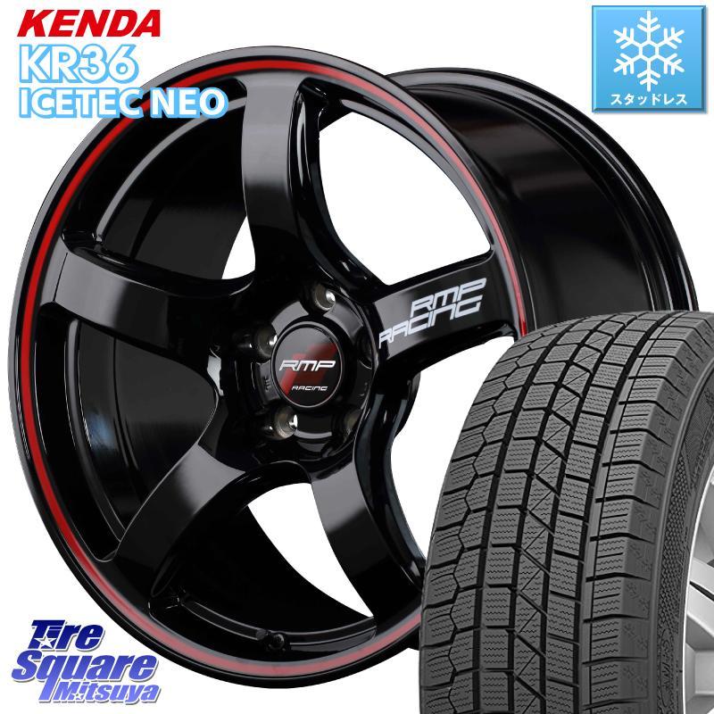 アコード KENDA ICETEC NEO KR36 2020年製 ケンダ スタッドレスタイヤ 225/50R17 MANARAY RMP RACING R50 アルミホイールセット 17インチ 17 X 7.0J +48 5穴 114.3