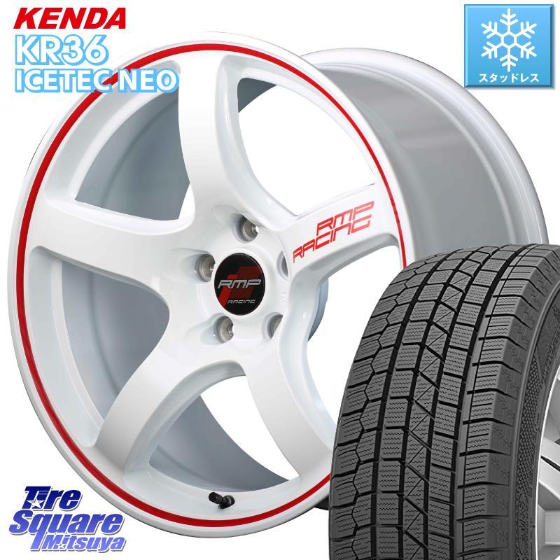 KENDA ICETEC NEO KR36 2020年製 ケンダ スタッドレスタイヤ 215/45R17 MANARAY RMP RACING R50 アルミホイールセット 17インチ 17 X 7.0J +48 5穴 114.3
