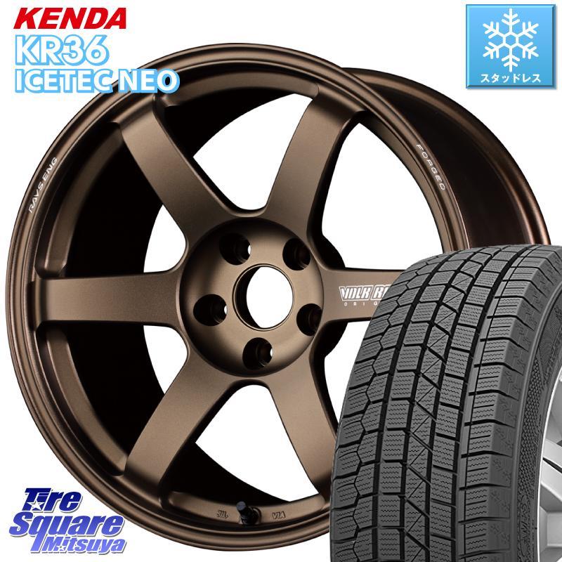8 20はお盆明け初売りセール KENDA ICETEC NEO KR36 2020年製 ケンダ スタッドレスタイヤ 205 45R17 RAYS 欠品次回8月末 レイズ TE37 ボルクレーシング SAGA ホイール セット 17インチ 17 X 7.5