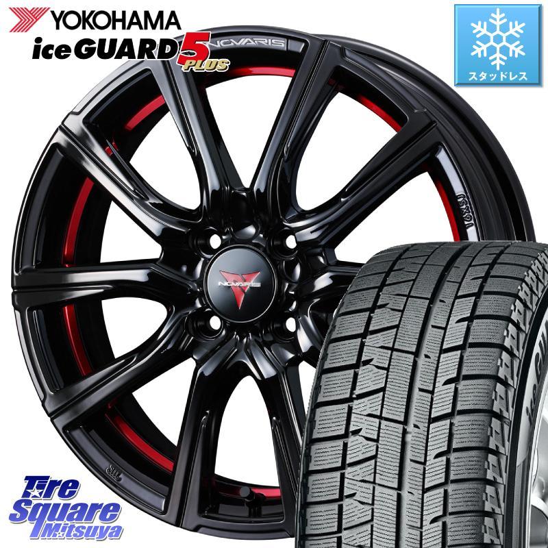 YOKOHAMA ice GUARD5+ IG50プラス 軽自動車 アイスガード ヨコハマ スタッドレスタイヤ 165/55R15 WEDS NOVARIS ノヴァリス ROHGUE CB ホイール セット 15インチ 15 X 4.5J +45 4穴 100