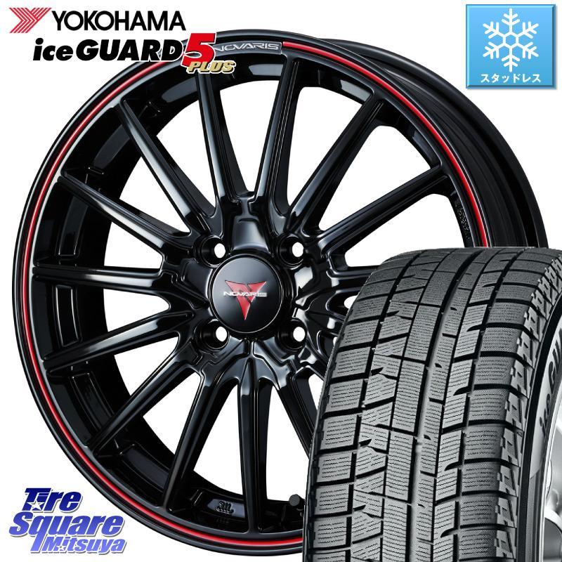 YOKOHAMA ice GUARD5+ IG50プラス 軽自動車 アイスガード ヨコハマ スタッドレスタイヤ 165/55R15 WEDS NOVARIS ノヴァリス ROHGUE SO ホイール セット 15インチ 15 X 4.5J +45 4穴 100