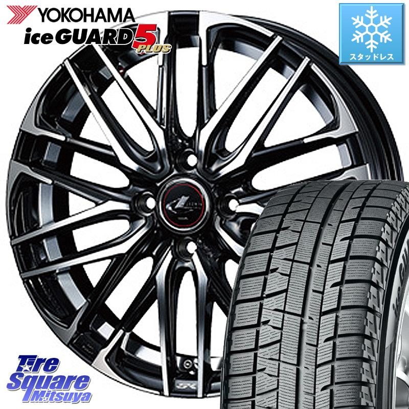 YOKOHAMA ice GUARD5+ IG50プラス アイスガード ヨコハマ スタッドレスタイヤ 165/65R15 WEDS レオニス SK ウェッズ Leonis ホイール 15インチ 15 X 5.5J +43 4穴 100