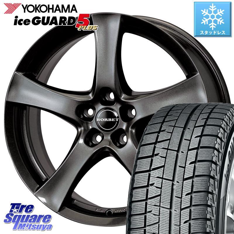 YOKOHAMA ice GUARD5+ IG50プラス アイスガード ヨコハマ スタッドレスタイヤ 175/65R15 BORBET type F 15 X 6.0J(MINI) +43 5穴 112
