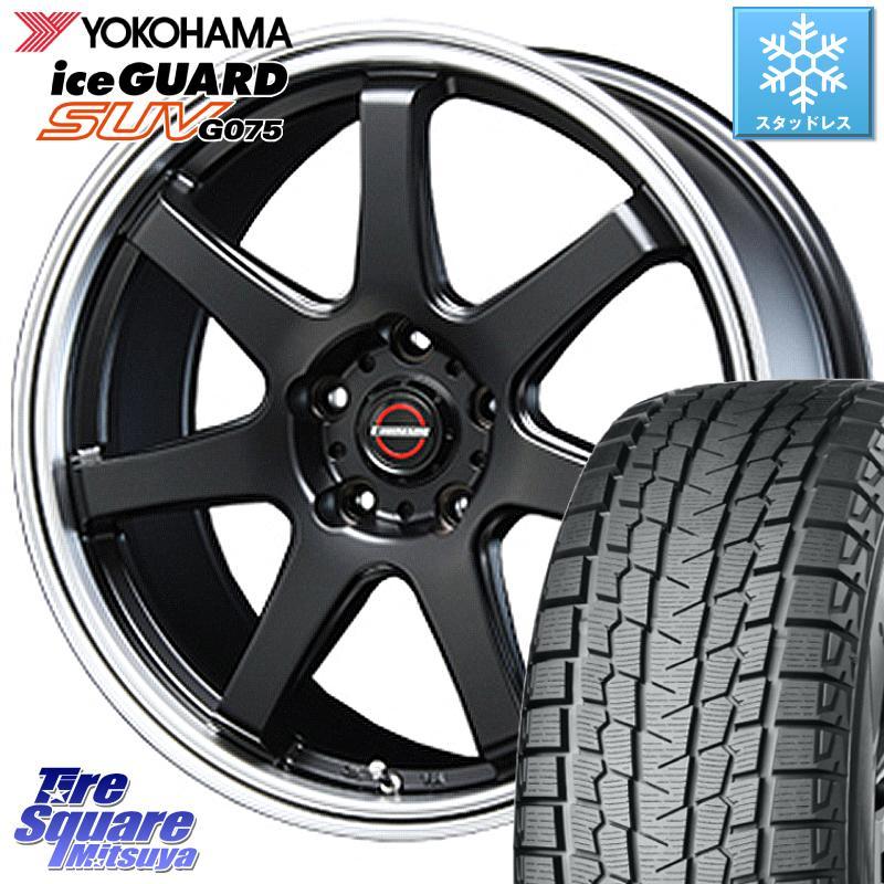 YOKOHAMA iceGUARD SUV G075 アイスガード ヨコハマ スタッドレスタイヤ 225/70R16 BLEST EUROMAGIC Type S-07 ホイールセット 16インチ 16 X 6.5J +48 5穴 114.3