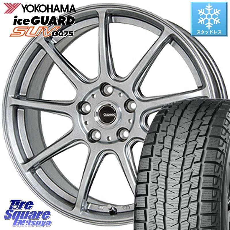 YOKOHAMA アイスガード G075 STD iceGUARD SUV スタッドレスタイヤ ヨコハマ 225/60R18 HotStuff G.speed G-01 G01 ホイールセット 4本 18インチ 18 X 8.5J +38 5穴 114.3