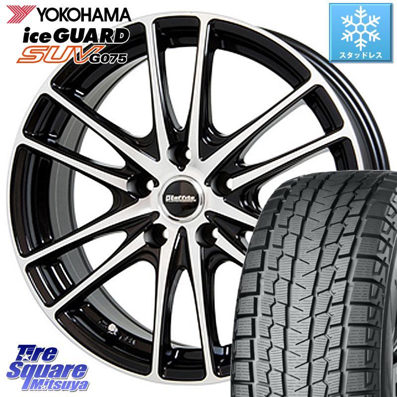 YOKOHAMA iceGUARD SUV G075 アイスガード ヨコハマ スタッドレスタイヤ 235/70R16 HotStuff ラフィット LW-03 ホイールセット 16インチ 16 X 6.5J +48 5穴 114.3