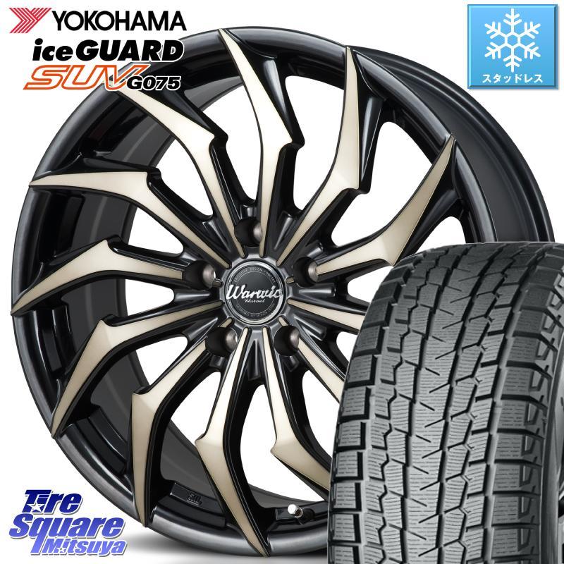 8 20はお盆明け初売りセール NX RAV4 YOKOHAMA アイスガード G075 XL iceGUARD SUV ヨコハマ スタッドレスタイヤ 225 60R18 MONZA WARWIC HARVEL ホイール セット 18インチ 18 X 7.