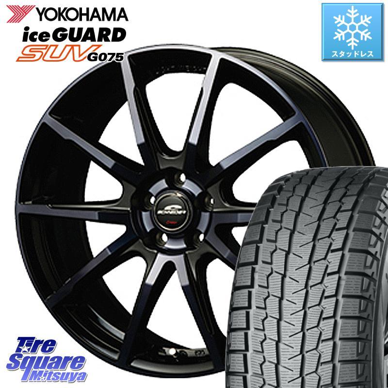 フォレスター YOKOHAMA iceGUARD SUV G075 アイスガード ヨコハマ スタッドレスタイヤ 215/70R16 MANARAY SCHNEDER シュナイダー DR-01 DR01 ホイールセット 16インチ 16 X 6.0J +43 5穴 100
