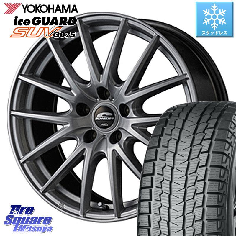 デリカ D5 アルファード YOKOHAMA iceGUARD SUV G075 アイスガード ヨコハマ スタッドレスタイヤ 225/60R17 MANARAY SCHNEDER SQ27 ホイールセット 17インチ 17 X 7.0J +38 5穴 114.3