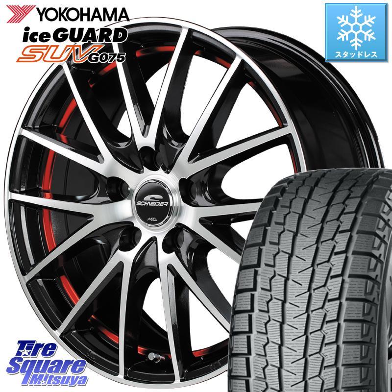 デリカ D5 エクストレイル RAV4 YOKOHAMA iceGUARD SUV G075 アイスガード ヨコハマ スタッドレスタイヤ 225/70R16 MANARAY SCHNEIDER RX27 RX-27 ホイールセット 4本 16インチ 16 X 6.5J +38 5穴 114.3