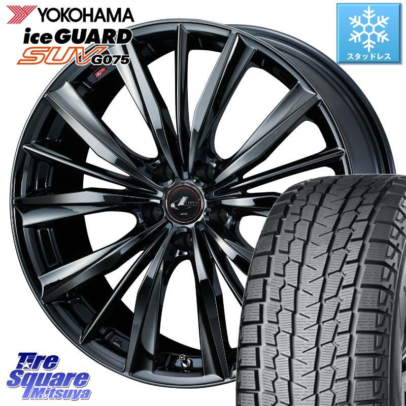8 20はお盆明け初売りセール CX-5 CX-8 YOKOHAMA iceGUARD SUV G075 アイスガード ヨコハマ スタッドレスタイヤ 225 55R19 WEDS レオニス VX ウェッズ Leonis ホイールセット 19インチ 19 X
