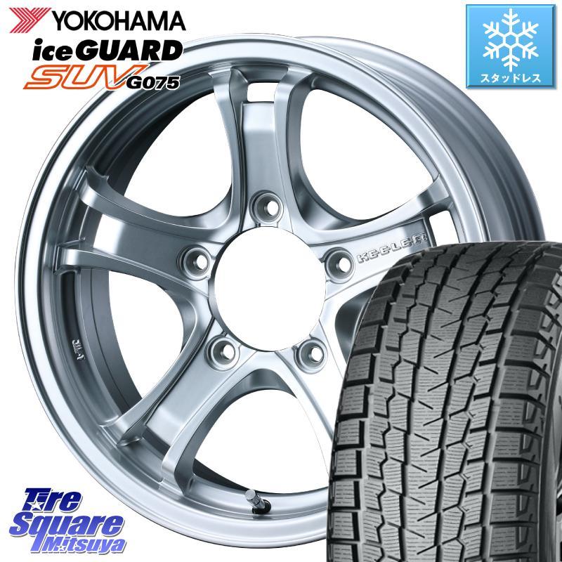 ジムニー YOKOHAMA iceGUARD SUV G075 アイスガード ヨコハマ スタッドレスタイヤ 215/70R16 WEDS 33761 ウェッズ キーラーフォース ホイールセット 16インチ 16 X 5.5J +22 5穴 139.7