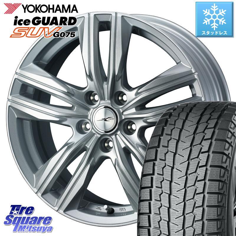RAV4 YOKOHAMA iceGUARD SUV G075 アイスガード ヨコハマ スタッドレスタイヤ 235/70R16 WEDS 39142 ジョーカースクリュー 平座仕様(トヨタ車専用) 16インチ 16 X 6.5J +39 5穴 114.3
