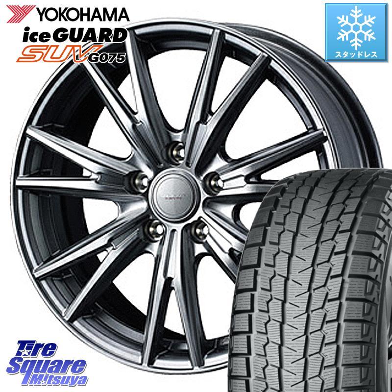 YOKOHAMA iceGUARD SUV G075 アイスガード ヨコハマ スタッドレスタイヤ 235/70R16 WEDS 37569 ウェッズ ヴェルヴァ KEVIN(ケビン) ホイールセット 16インチ 16 X 6.5J +47 5穴 114.3