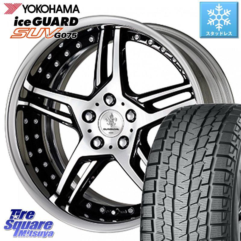 8 20はお盆明け初売りセール エルグランド YOKOHAMA iceGUARD SUV G075 アイスガード ヨコハマ スタッドレスタイヤ 225 55R18 WORK ワーク DURANDAL DD5.2 ホイールセット 18インチ 18 X 7.5