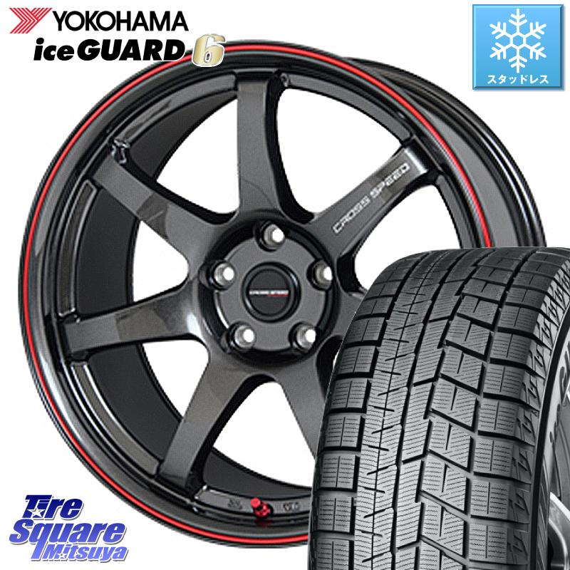 8 20はお盆明け初売りセール YOKOHAMA iceGUARD6 ig60 アイスガード ヨコハマ スタッドレスタイヤ 245 50R18 HotStuff クロススピード CR7 CR-7 軽量 ホイールセット 18インチ 18 X 7.5J 38