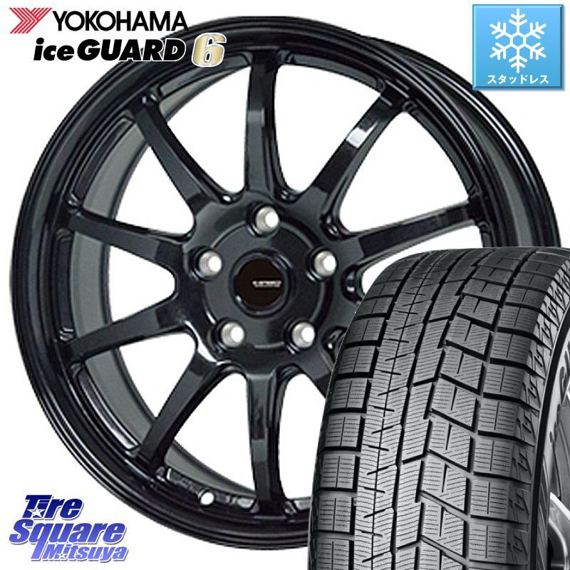 8 20はお盆明け初売りセール CX-5 CR-V CX-8 エクストレイル YOKOHAMA iceGUARD6 ig60 アイスガード ヨコハマ スタッドレスタイヤ 225 65R17 HotStuff G-SPEED G-04 G04 ブラック ホイ