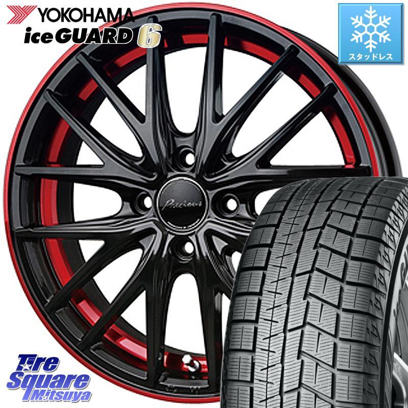 YOKOHAMA iceGUARD6 ig60 アイスガード ヨコハマ スタッドレスタイヤ 195/65R15 HotStuff プレシャス アスト M1 ホイールセット 15インチ 15 X 5.5J +45 4穴 100
