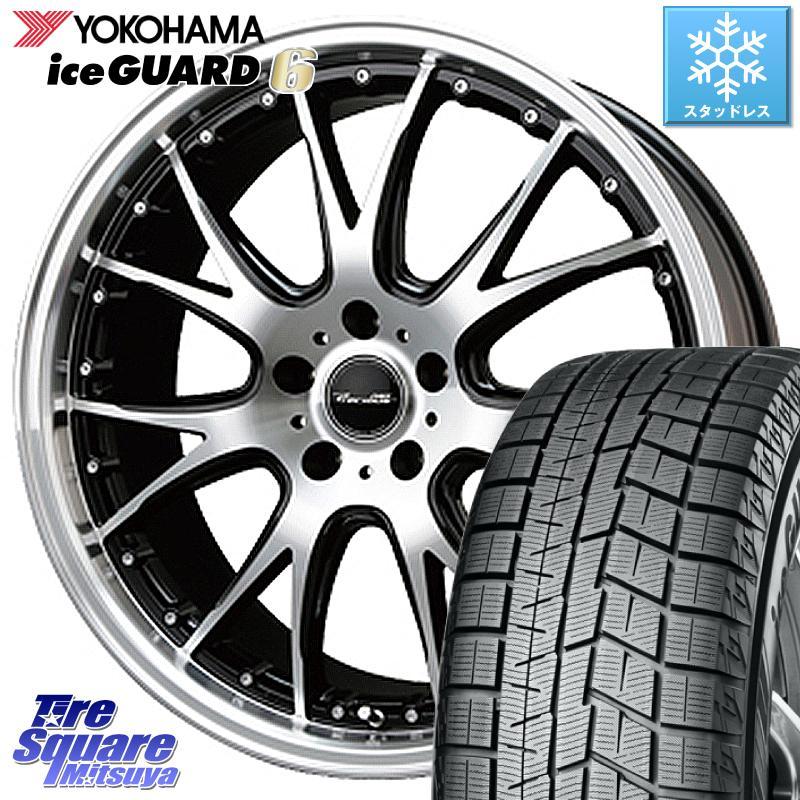 YOKOHAMA iceGUARD6 ig60 アイスガード ヨコハマ スタッドレスタイヤ 225/40R18 HotStuff プレシャスアストM2 ホイールセット 18インチ 18 X 7.0J +48 5穴 100
