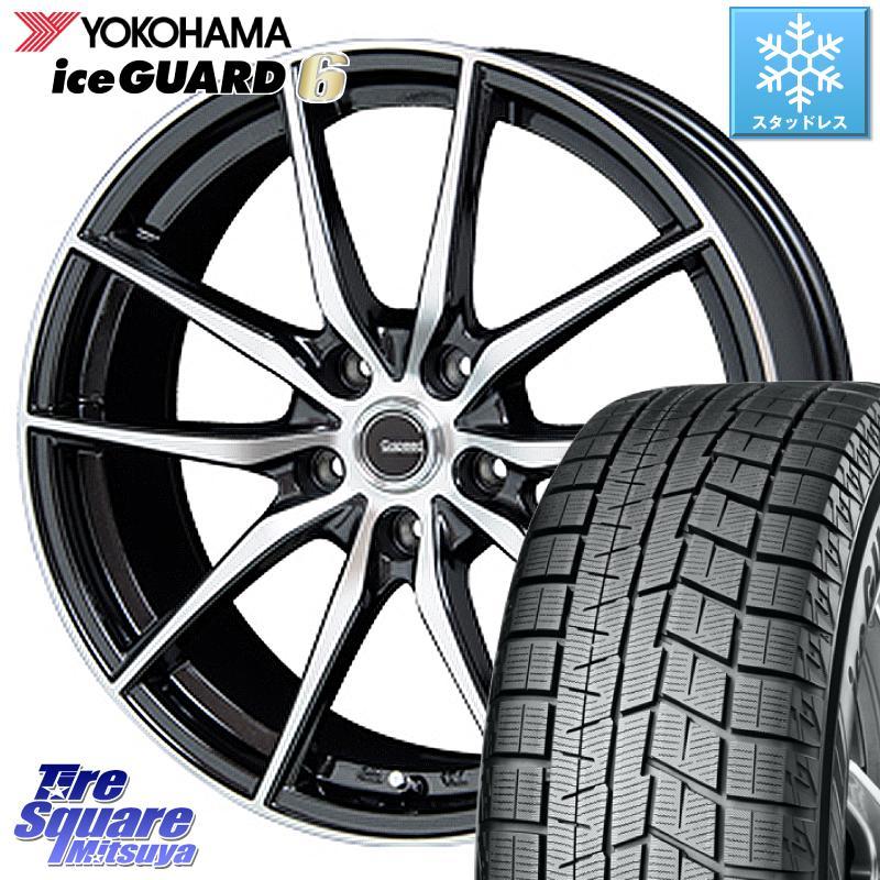 プリウス カローラ YOKOHAMA iceGUARD6 ig60 アイスガード ヨコハマ スタッドレスタイヤ 195/65R15 HotStuff 軽量設計!G.speed P-02 ホイールセット 15インチ 15 X 6.0J +43 5穴 100