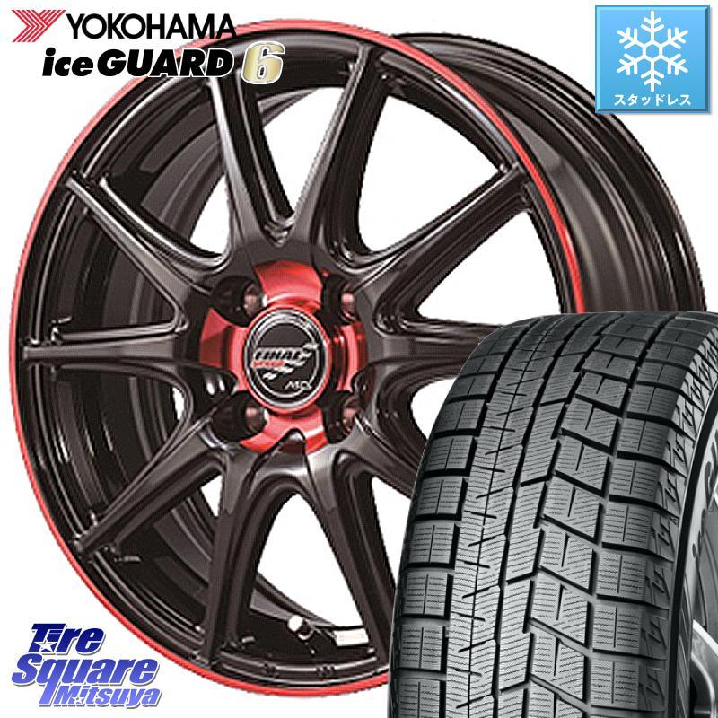 YOKOHAMA iceGUARD6 ig60 アイスガード 軽自動車 ヨコハマ スタッドレスタイヤ 165/55R15 MANARAY FINAL SPEED GR-Volt ホイールセット 15インチ 15 X 4.5J +45 4穴 100
